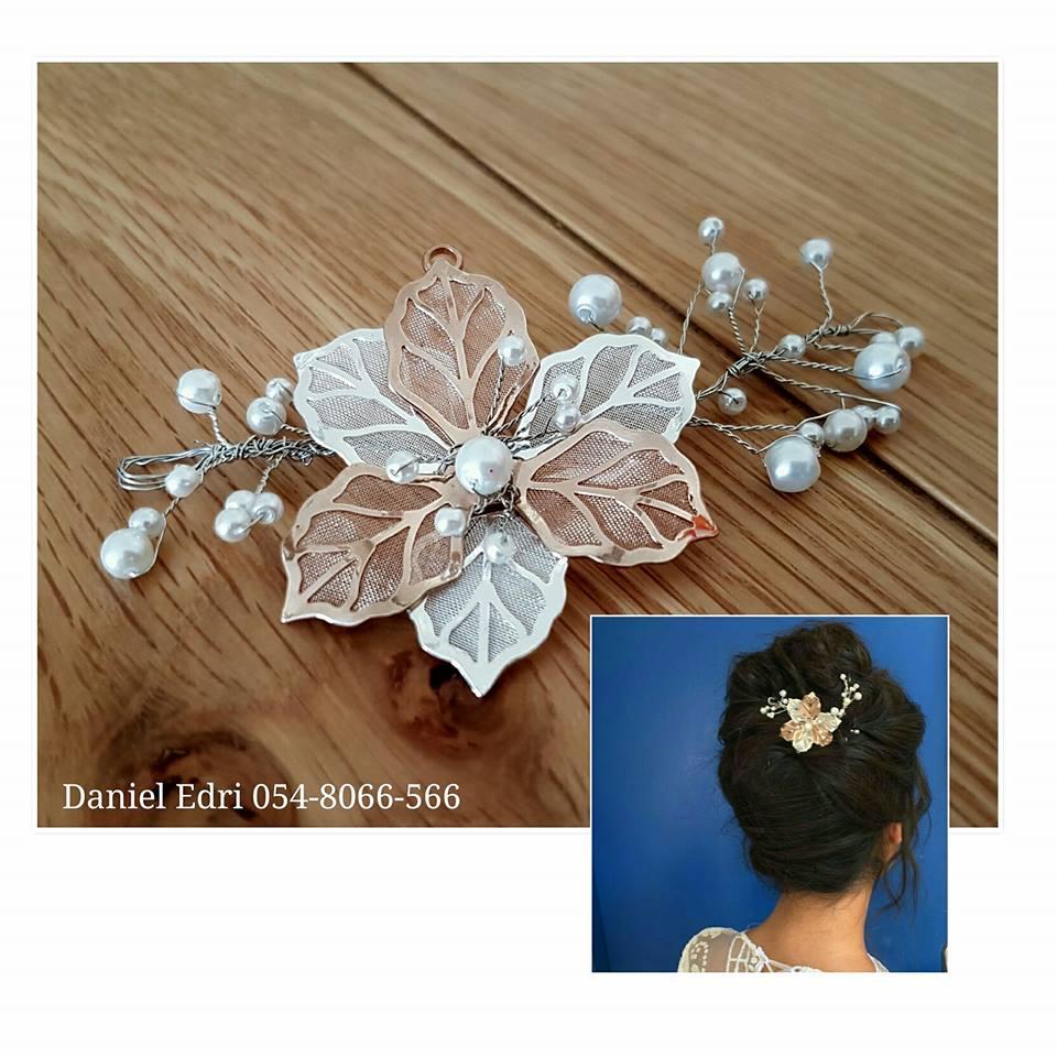 סיכת פרח ופנינים לשיער