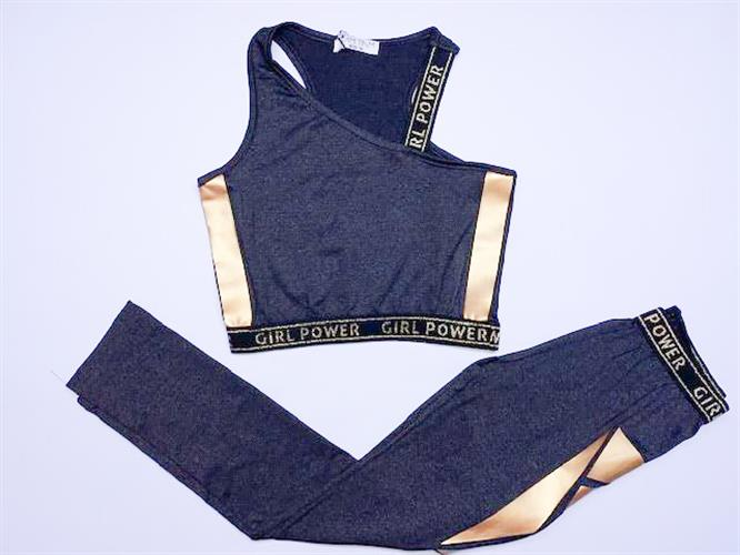 חליפת ספורט לבנות בשילוב זהב