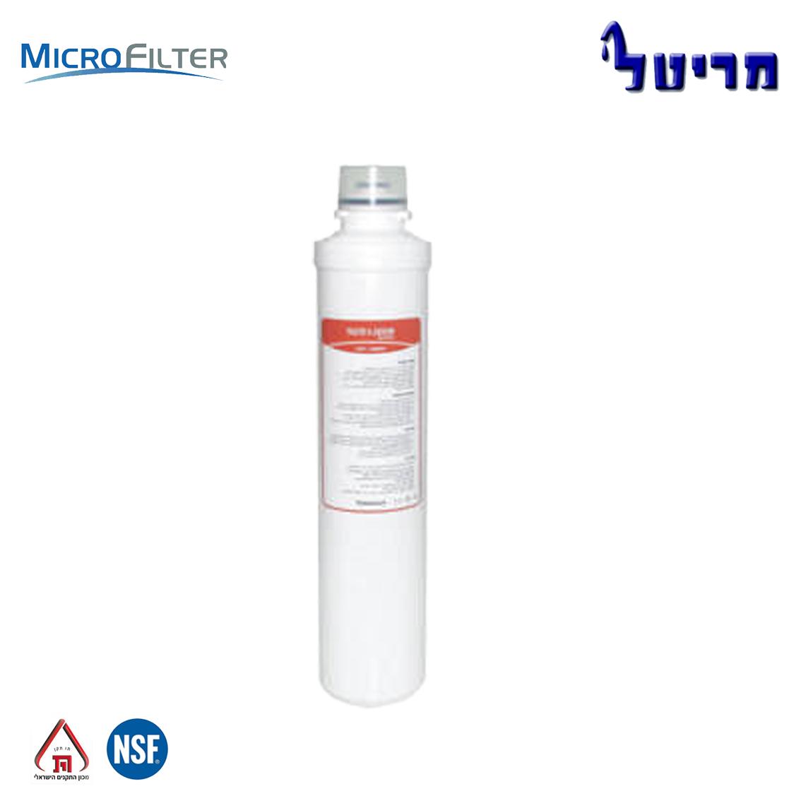M9 - מסנן החלפה אדום - Microfilter