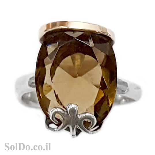 טבעת מכסף מעוצבת בשילוב סמוקי קוורץ  וציפוי זהב RG6011   תכשיטי כסף 925   טבעות כסף
