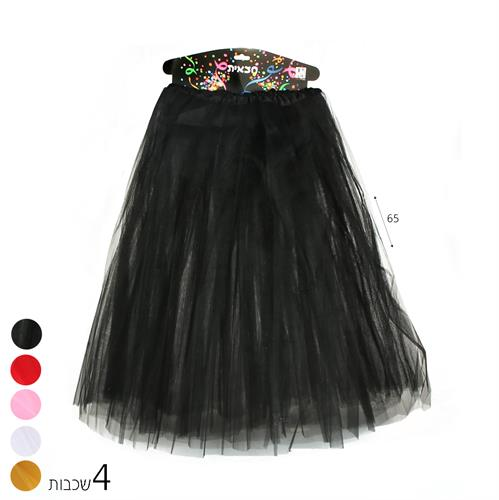 """חצאית טוטו 65 ס""""מ 4 שכבות"""