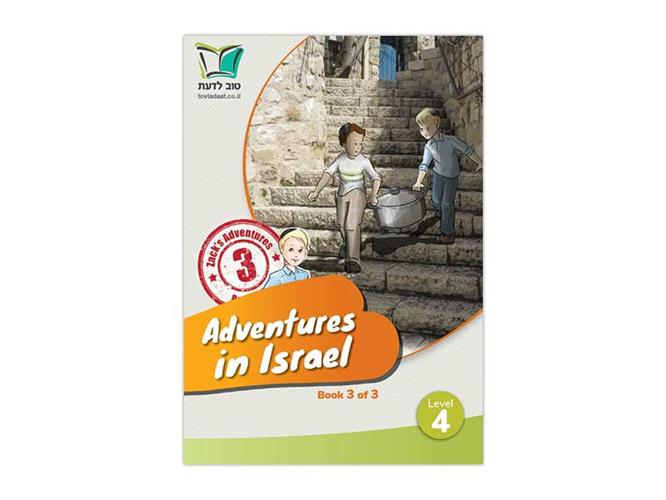 Adventures in Israel | Level 4