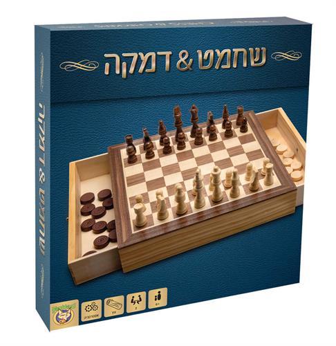 שחמט דמקה עם מגירה