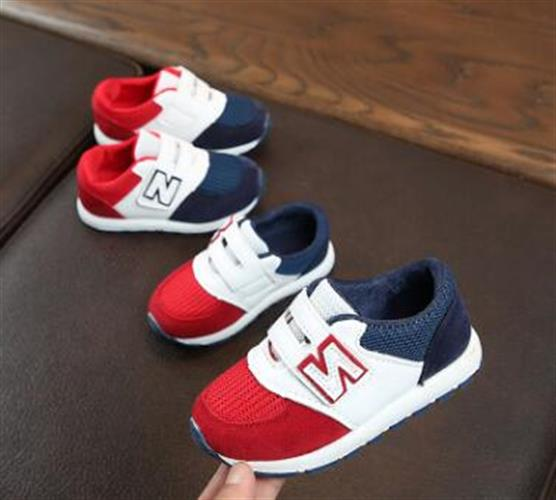 נעלי New Balance  לילדים ! מעלפותתת!