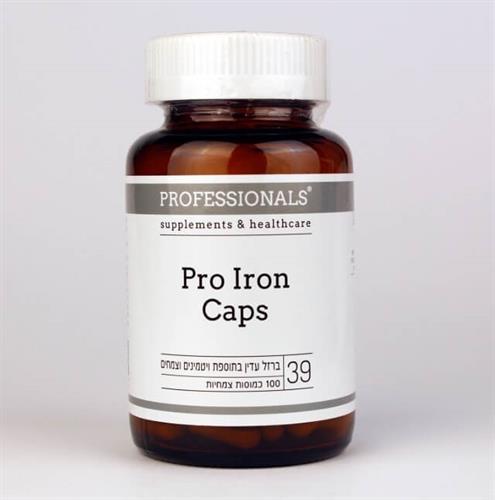 ברזל פרו אירון (כמוסות) - Pro Iron