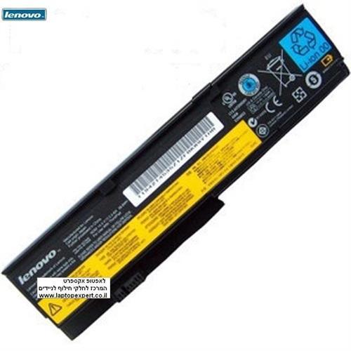 סוללה מקורית למחשב נייד לנובו Lenovo ThinkPad X200 / X200S Battery 6 cell - 42T4534 / 42T4535 / 43R9253