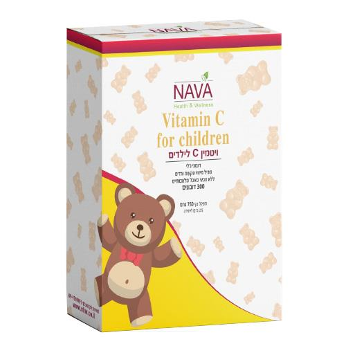 """ויטמין C,  מכיל 300 דובונים, 60 מ""""ג, נאוה"""