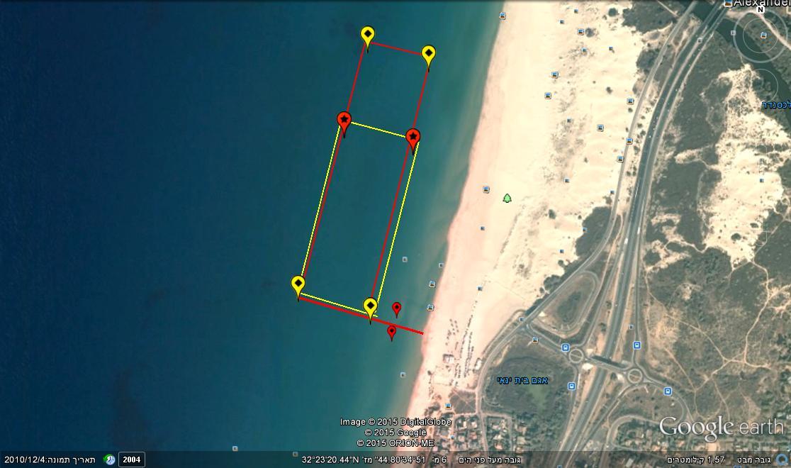 משחה עמק חפר בחוף בית ינאי