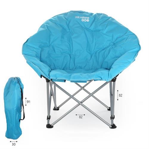 כסא חוף מרופד