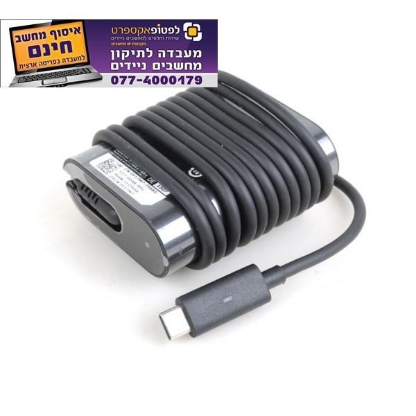 מטען דל מקורי לטאבלט Dell DA30NM150, 08XTW5, 8XTW5, ADP-30CD BA 30W Slim AC Adapter Power Charger