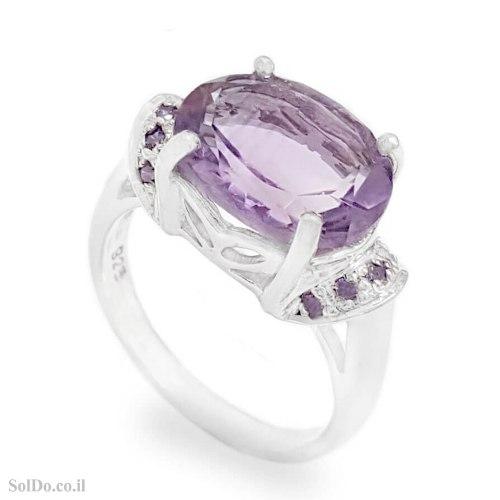 טבעת מכסף משובצת אבן אמטיסט RG6306 | תכשיטי כסף 925 | טבעות כסף