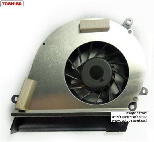 מאוורר למחשב נייד טושיבה Toshiba Satellite A200 / A205 / A215 - Forcecon DFS531405MC0T Cooling Fan
