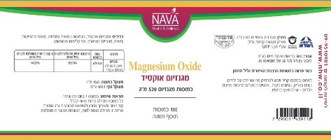 """מגנזיום אוקסיד,  180 כמוסות, 520 מ""""ג NAVA"""
