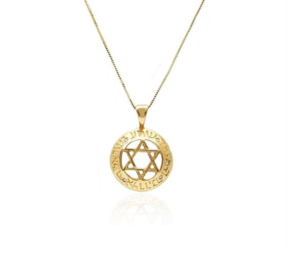 שרשרת ותליון זהב יהלומים דיסקית מגן דוד שמע ישראל