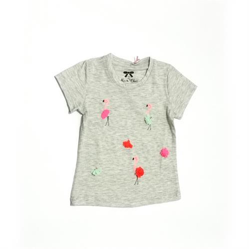 חולצת פלמנגו