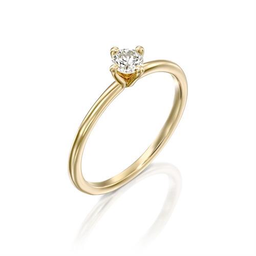 טבעת אירוסין זהב צהוב 14 קראט משובצת יהלום מרכזי