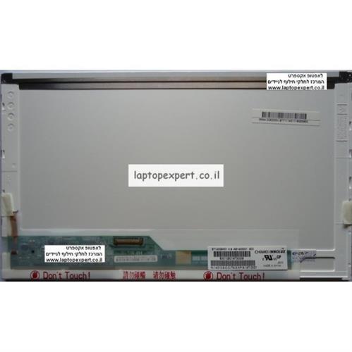 החלפת מסך למחשב נייד Chi Mei N140BGE-L21 HD 14.0