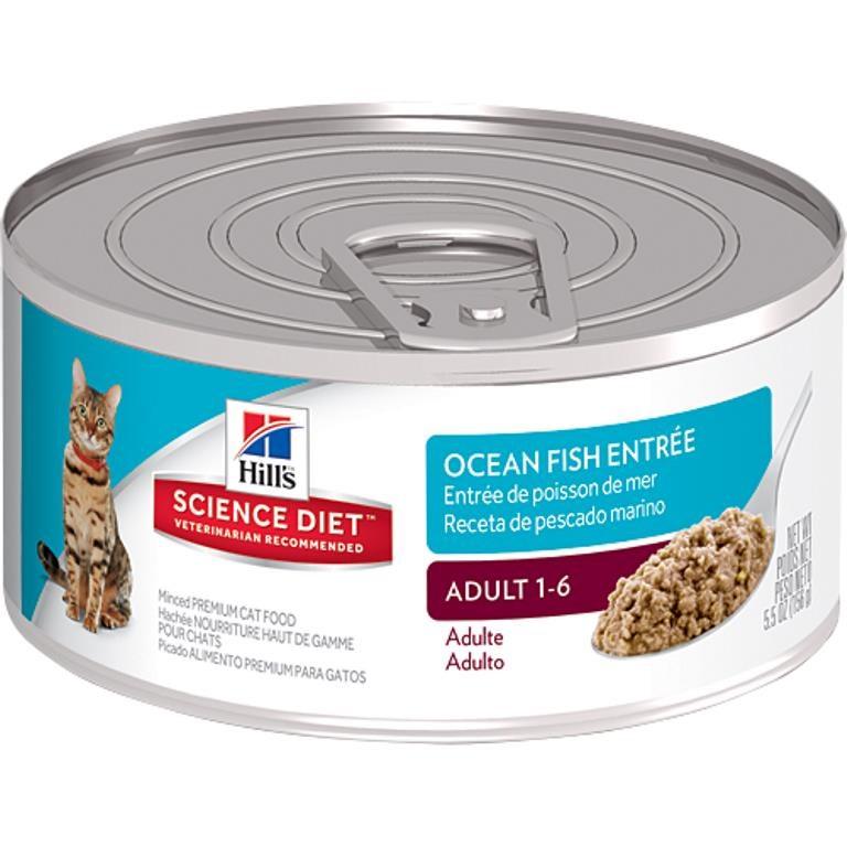 הילס שימורי Science Plan לחתולים בוגרים (מאכלי ים), 156 גרם