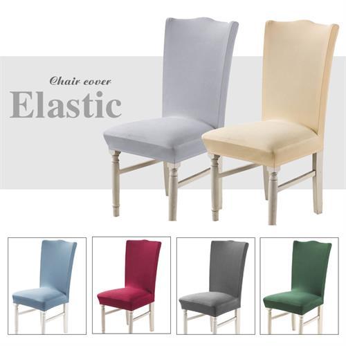 כיסויים אלסטיים לכיסאות עיצוב חלק - אוניברסלי!
