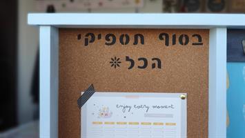 מסגרת לשולחן כתיבה דגם עמנואלה