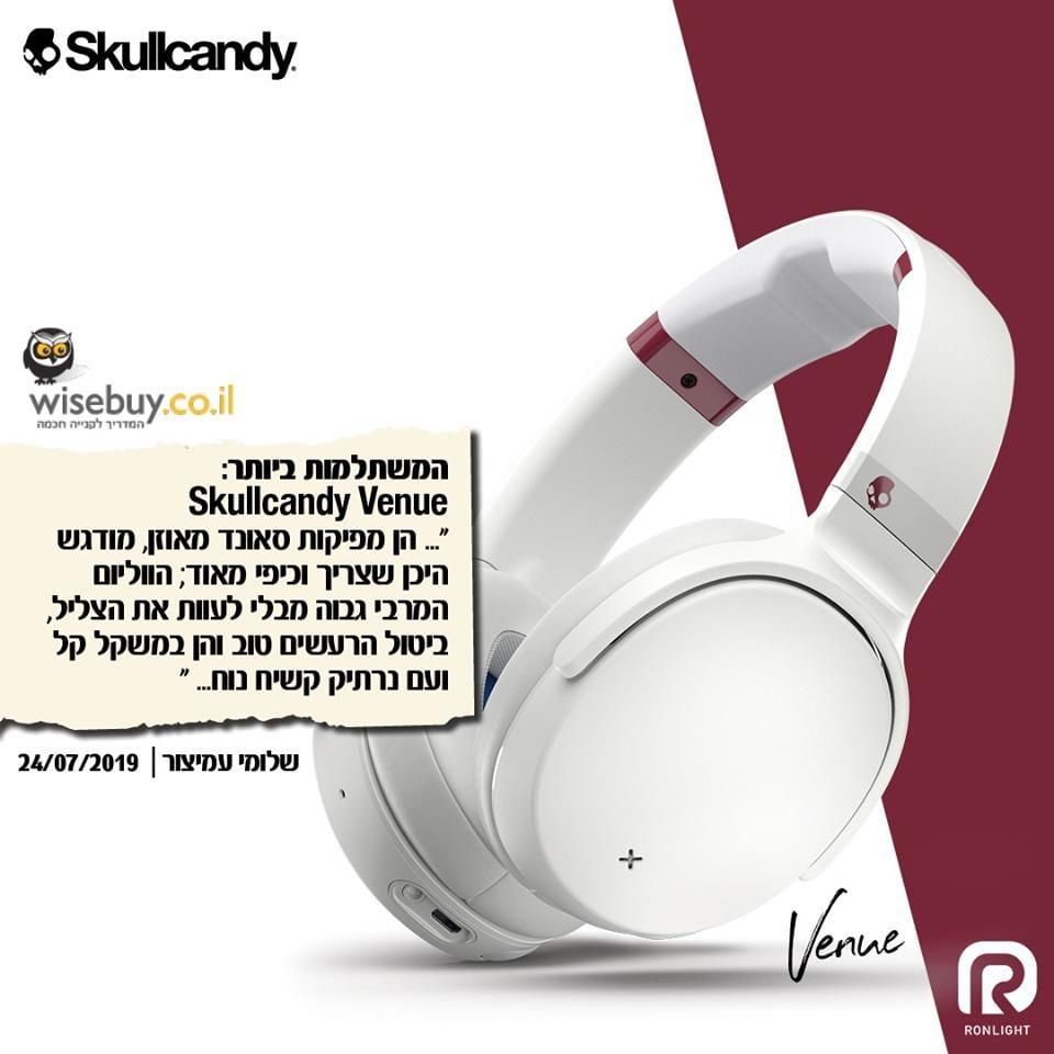 אוזניות קשת אלחוטיות Skullcandy Venue Over-Ear