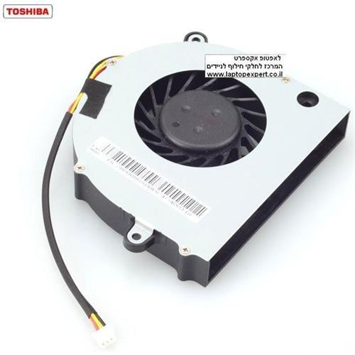 מאוורר למחשב נייד טושיבה Toshiba Satellite C675D C670D-S7101 Fan H000026650 13N0-Y3A0Y01