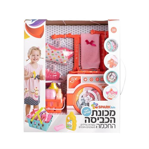 מכונת הכביסה החכמה דוברת עברית - SparkToys
