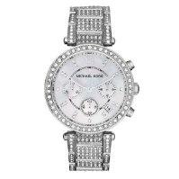 שעון מייקל קורס לנשים דגם MK5572