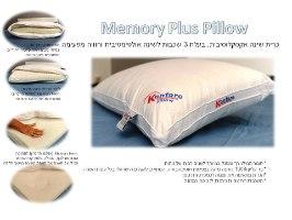 כרית  Konfore Memory Plus