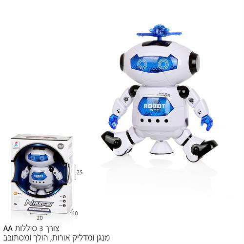 רובוט עתידני מנגן