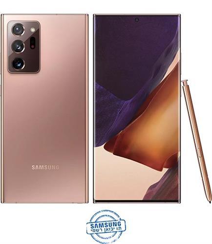 טלפון סלולרי Samsung Galaxy Note 20 SM-N980F/DS 256GB סמסונג