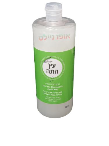 """סבון חיטוי עץ התה (1000 מ""""ל)"""