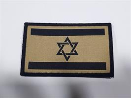 פאטץ' דגל ישראל – חום קויוט + שחור מגן דויד חתוך   למדים כובעים חולצות ותיקים