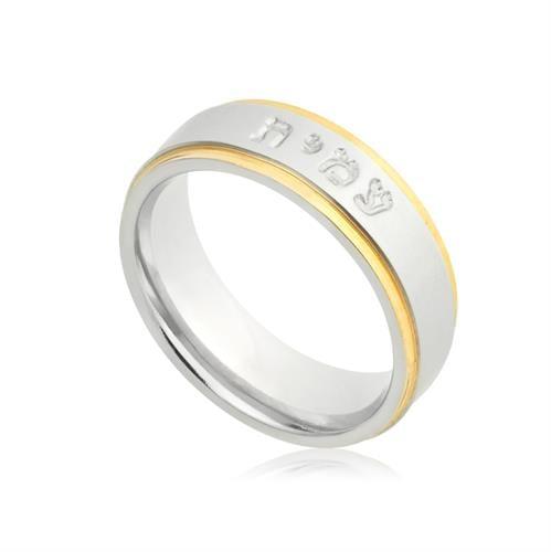 טבעת אורי