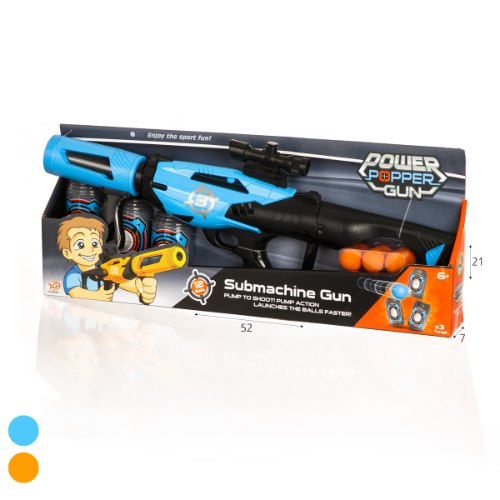 רובה תת-מקלע לכדורי ספוג