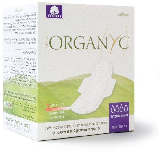 תחבושת אורגניק לספיגה מוגברת מכותנה אורגנית ללא כימיקלים מזיקים 10 יחידות