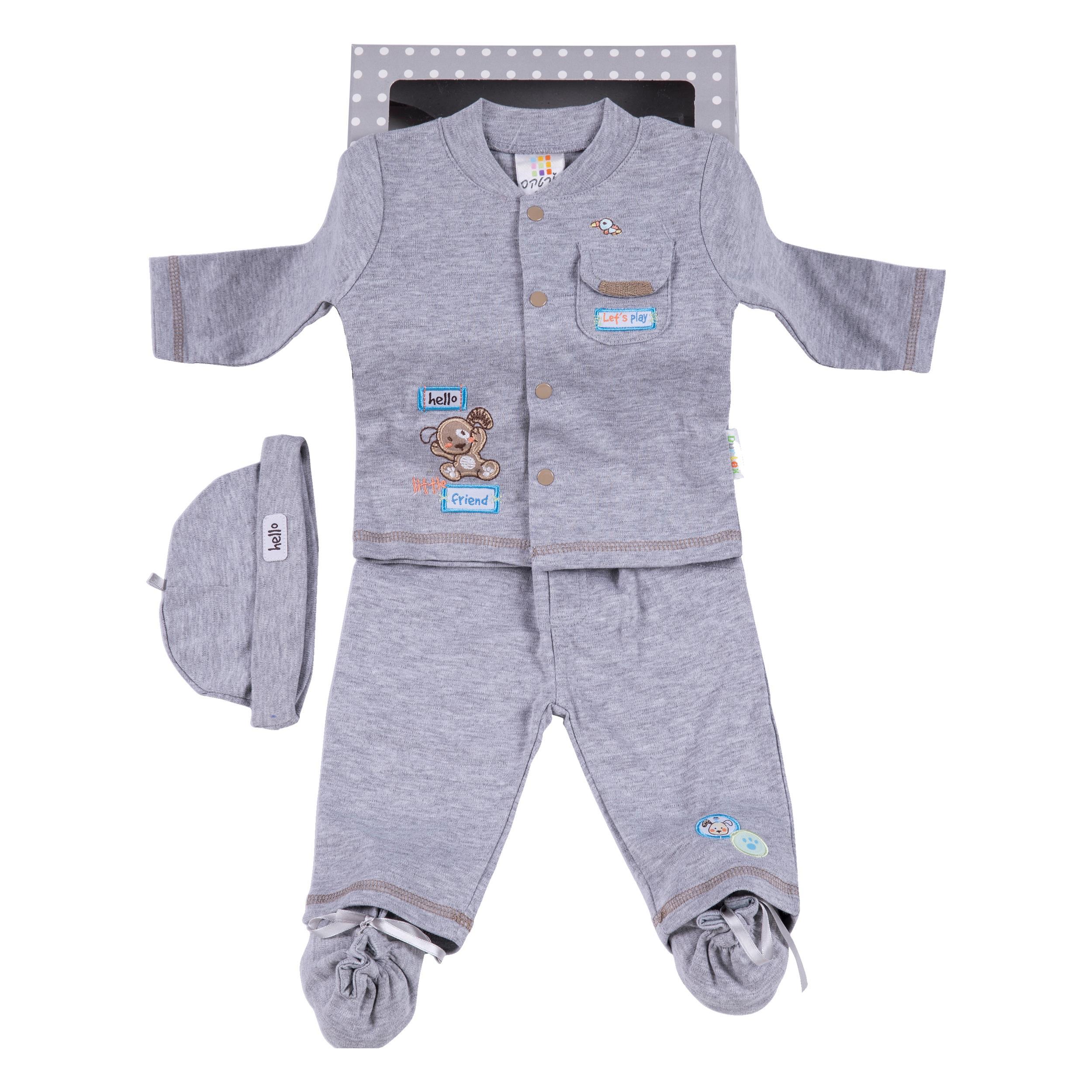מארז מתנה לתינוק 7832 אפור