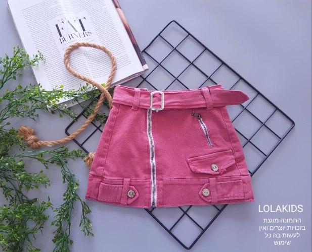 חצאית דגם 209206