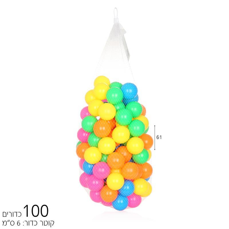 """100 כדורי פלסטיק 6 ס""""מ"""