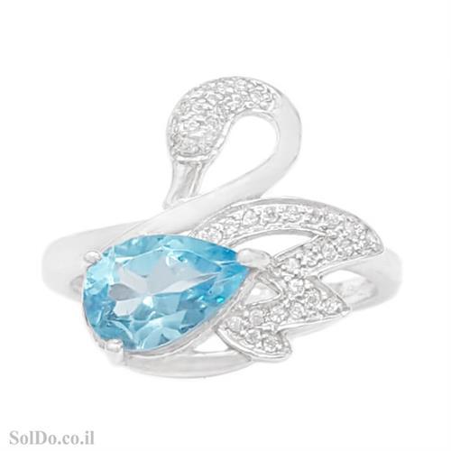 טבעת מכסף ברבור משובצת אבן טופז כחולה וזרקונים RG6141 | תכשיטי כסף 925 | טבעות כסף