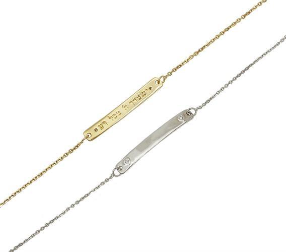 צמיד לבר מצוה צמיד זהב לבר מצווה, מתנה לבר מצוה צמיד פלטה לגבר מזהב