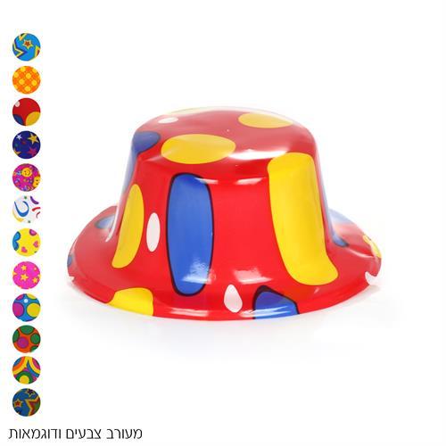 כובע פלסטיק ילדים מעורב צבעים