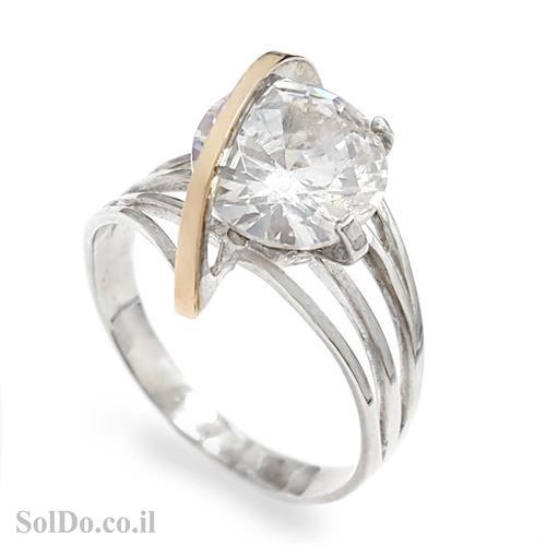 טבעת כסף מצופה זהב 9K משובצת אבן זרקון גדולה  RG6033 | תכשיטי כסף | טבעות כסף