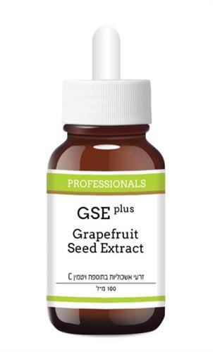 תמצית זרעי אשכוליות - Grapefruit Seed Extract