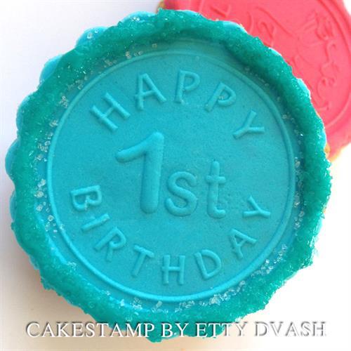 יום הולדת 1 שמח