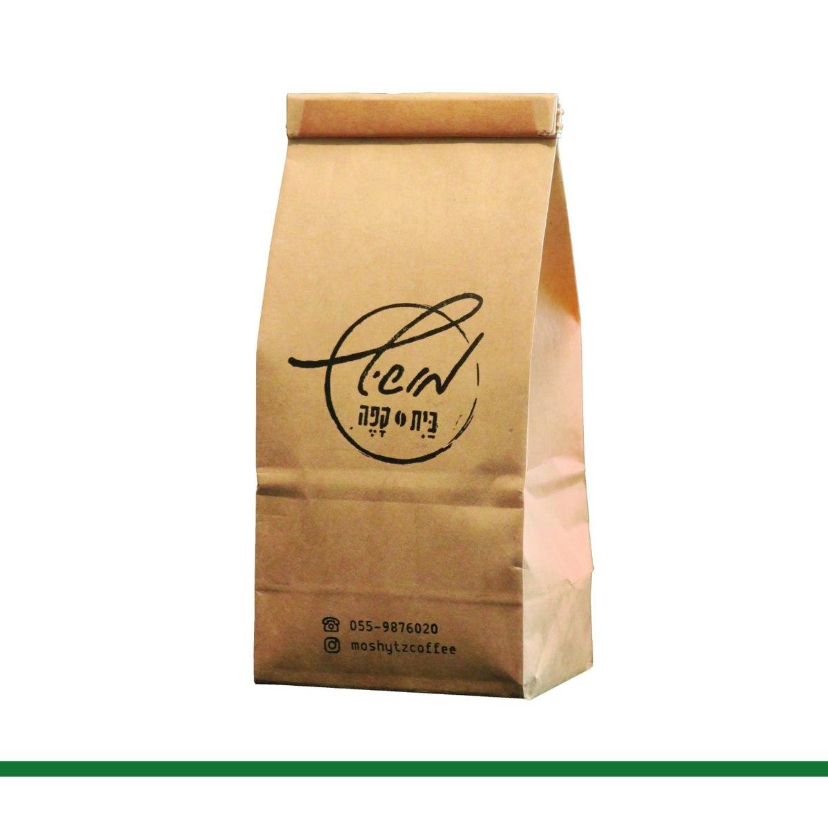 תערובת הבית- פולים- קפה מושיץ