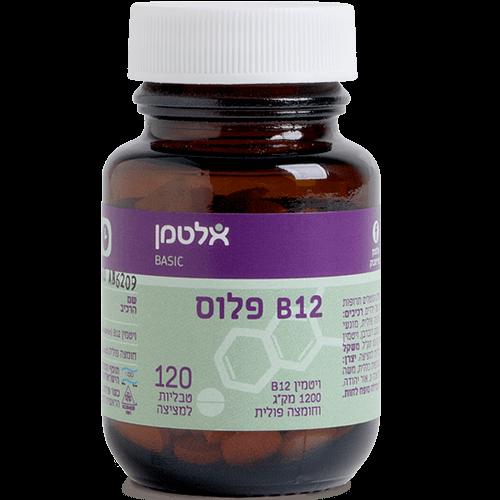 --אלטמן  ויטמין B-12 פלוס --אריזה מוגדלת -  120+30 יח' | 1200 מקג