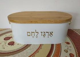 כלי אחסון ללחם - לבן