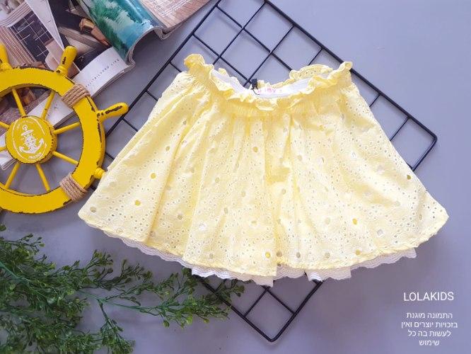 חצאית דגם 9645