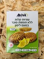 עוגיות אביבה חיטה מלאה בטעם לימון